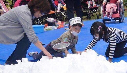 自衛隊が沖縄の子どもたちに雪のプレゼント
