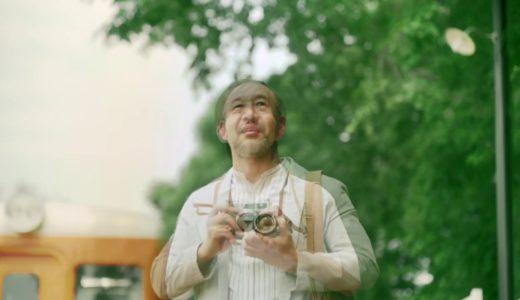 十勝毎日新聞社CM「十勝に恋して100年」Husband30秒版
