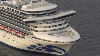 空撮:新型肺炎 大型クルーズ船 検疫続く 横浜港沖