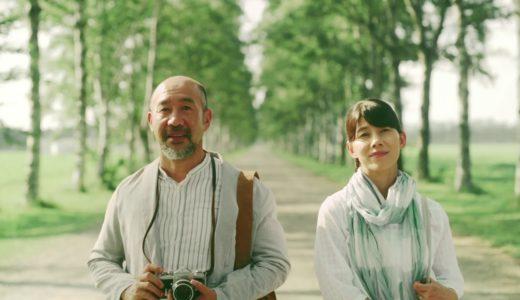 十勝毎日新聞社CM「十勝に恋して100年」60秒版