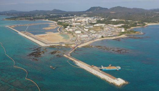 民意明確でも工事継続 沖縄県民投票1年