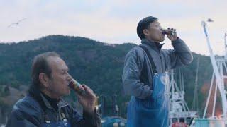 宇宙人ジョーンズ新CM、舞台は東北の漁港