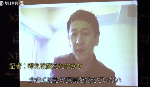 新型コロナ 神戸大の岩田教授 動画削除で会見