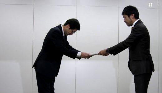 東須磨小教師いじめ問題で調査委が報告書提出