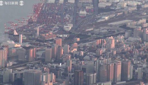 都心を低空飛行する羽田新ルート 「世界一着陸難しい空港に」