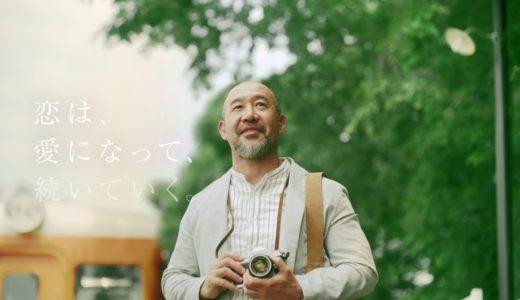 十勝毎日新聞社CM「十勝に恋して100年」Husband15秒版