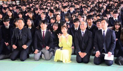元NMB48渡辺さん母校訪問 奈良県の高校再編で
