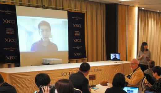 【ノーカット】クルーズ船の対策批判の岩田健太郎・神戸大教授が会見
