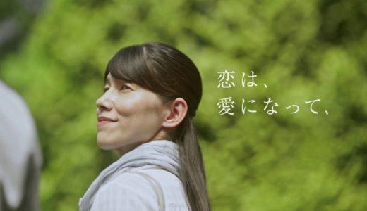 十勝毎日新聞社CM「十勝に恋して100年」Wife30秒版