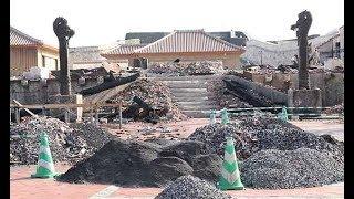 首里城の火災現場を公開 正殿跡など主要部、報道陣に 沖縄