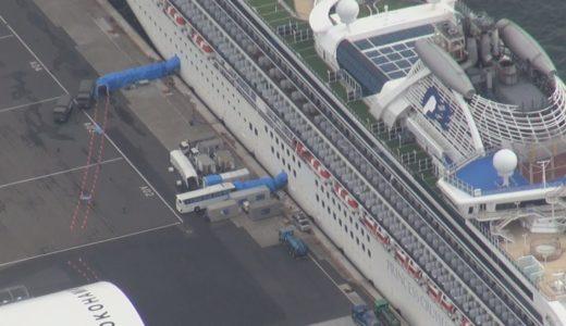 日本人乗客、下船ほぼ終了 濃厚接触者、船外施設に