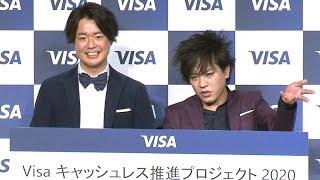 ぺこぱ、人気上昇中だが「月収は4万円」