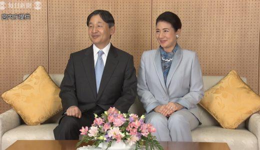 皇室:天皇陛下60歳誕生日「憲法順守し、象徴としての務めを誠実に果たす」