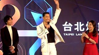 EXILE AKIRA、台北ランタンフェスに登場