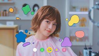今田美桜、初めてのヘアスタイルは「すごく新鮮」