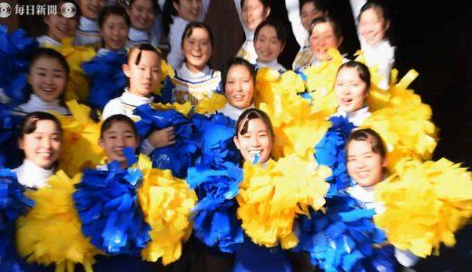 「笑顔絶やさず勝ち進みたい」 仙台育英チア部、センバツに向け猛練習中