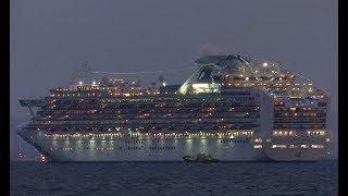 乗客ら3700人の再検疫継続 香港男性感染のクルーズ船  厚労省