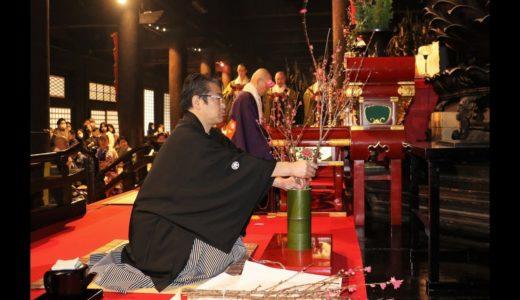 無病息災を桃に込め 京都・三十三間堂で「桃の法会」
