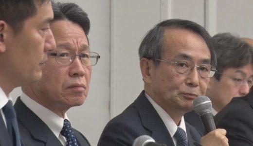 関電、新旧社長が会見 金品で第三者委が報告