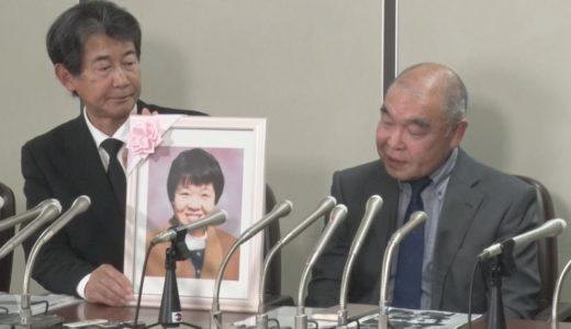 サリン被害、浅川さん死去 地下鉄事件で重い後遺症