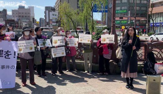 長崎フラワーデモ 元民放記者の女性、黄色い花を手に被害吐露 国際女性デー
