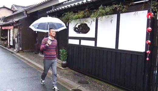笑い飯・哲夫さんと歩く 奈良の旧市街、実はおしゃれ
