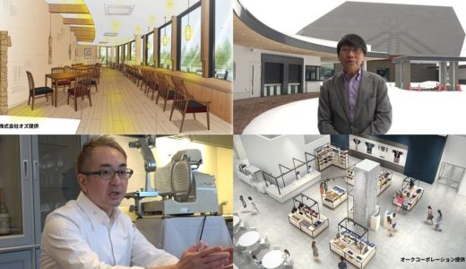 「ウポポイ」って何?年100万人めざす北海道の新施設