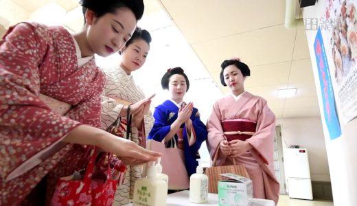 舞妓さんも感染症対策 京都花街・先斗町の「鴨川をどり」