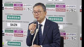 中断延長、4月3日再開目指す Jリーグ