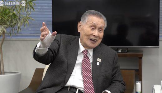 東京オリンピック・パラリンピックの組織委・森喜朗会長インタビュー