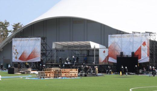 東京五輪聖火リレーの延期を受け、式典ステージの撤収作業が続くサッカー施設「Jヴィレッジ」