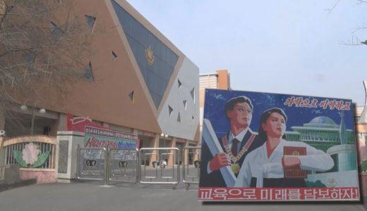 IT人材育成へ190校 北朝鮮、全国に専門校開設
