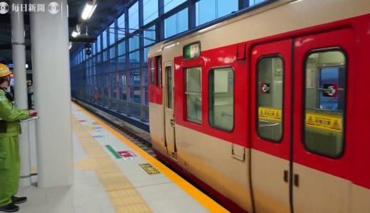 JR長崎駅の新駅舎が開業