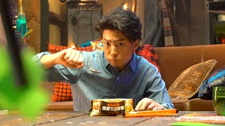 伊藤健太郎、CMでワイルドな青年役