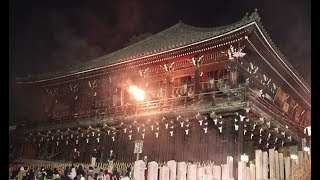東大寺の「お水取り」