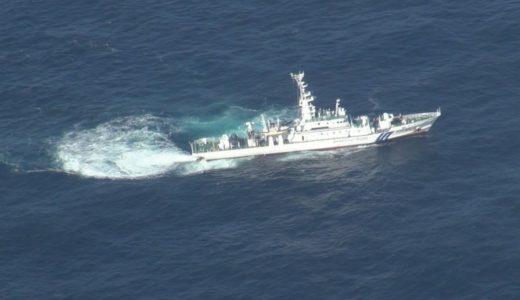 貨物船が沈没、13人不明 青森沖、漁船と衝突