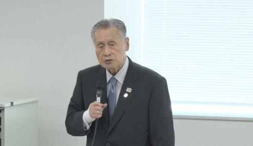 森会長「即断即決が大事」 延期受け組織委が会合―東京五輪