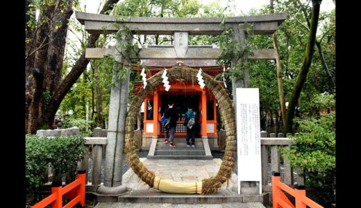 コロナウイルス退散祈願で茅の輪くぐり 京都・八坂神社