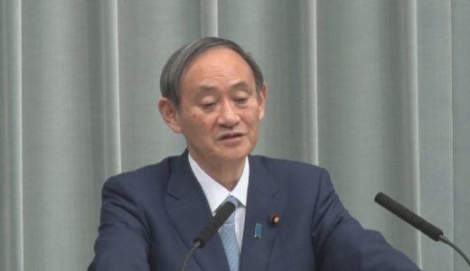 五輪延期の意見出ずと菅氏 G7首脳テレビ会議