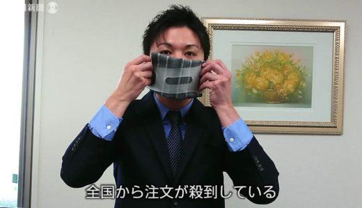 ハンカチがマスクに早変わり 岐阜の中小企業のアイデア商品に注文殺到