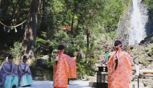 那智の滝前で優雅な舞 和歌山、五穀豊穣祈り