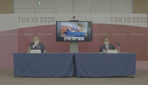 会場、競技日程踏襲で一致 IOC、組織委合同会議