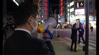 「まっすぐ帰宅を」 東京都職員、歌舞伎町で訴え―新型コロナ