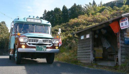 半世紀前のボンネットバス 日本一めざした車掌とともに