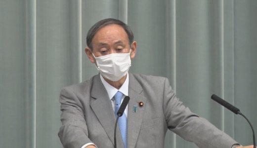 首相、緊急事態宣言へ コロナ感染拡大で初発令