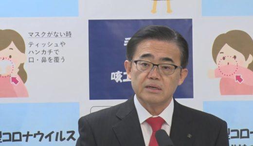 愛知、緊急事態地域に要請 10日に県独自の宣言発出