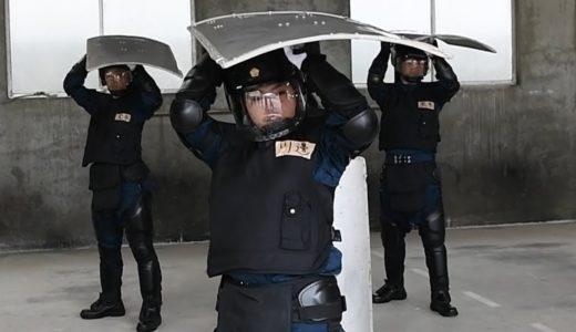 機動隊訓練を初体験 体力に自信あった入社1年目記者は