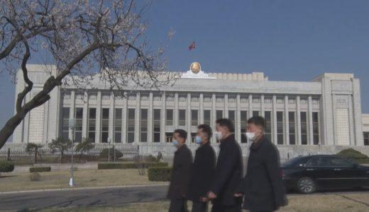 10日に最高人民会議、北朝鮮 ミサイル継続、人事焦点