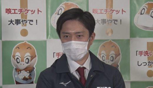 宣言と同時、自粛要請へ 大阪府想定、7日に具体策