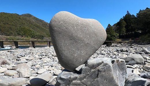 四万十川の恋 ハートの石の物語